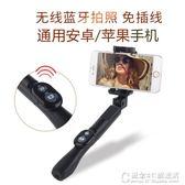 自拍桿拍照神器通用oppo自拍桿蘋迷你自拍神奇適用于華為iPhone 概念3C旗艦店