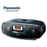 Panasonic國際手提式音響RX-D55【愛買】