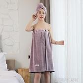 毛巾浴巾女可穿裹四件套非純棉吸水速干成人浴袍大號家用抹胸浴裙 【優樂美】