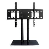 液晶電視機底座通用32/40/50/60/70寸桌面支架腳架台式座架     麻吉鋪