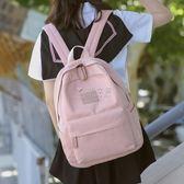 女款雙肩包書包女韓版原宿ulzzang高中學生帆布雙肩包2018新款潮 俏女孩