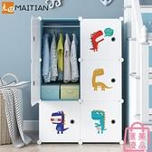 兒童衣柜簡易寶寶嬰兒小衣櫥簡約家用儲物收納柜子【匯美優品】