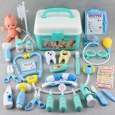 過家家女孩聽診器仿真小醫生玩具套裝工具箱打針護士男孩兒童gogo購