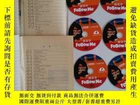 二手書博民逛書店BBC罕見Follow Me 跟我學 1-60課全集 8張DVD