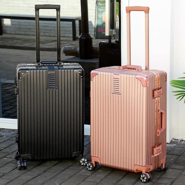 拉桿箱 行李箱拉桿箱女鋁框旅行箱萬向輪男密碼箱20寸24皮箱子28