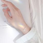 手鍊 925純銀銀杏葉手鍊簡約甜美清新設計感女森系學生手環韓版