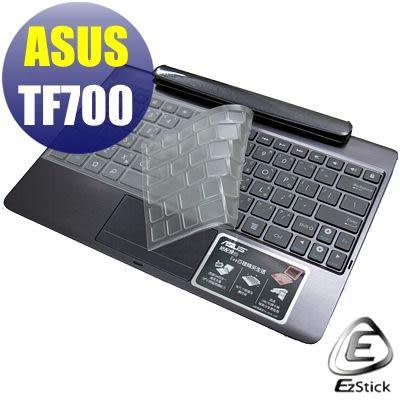 EZstick-ASUS EPAD TF700 專用納米銀抗菌鍵盤保護膜 (贈擴充基座鍵盤週圍保護貼)