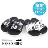 [Here Shoes]可愛卡通印花厚底兒童涼拖鞋男女童鞋親子鞋-ABBOB-313