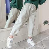 女童春秋褲子2020新款洋氣米白色哈倫褲寬鬆工裝直筒褲女孩哈倫褲 小城驛站