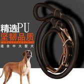 牽繩 中型犬大型犬 寵物牽引繩項圈套裝 牽引帶金毛薩摩耶狗繩子狗鏈子 情人節特惠