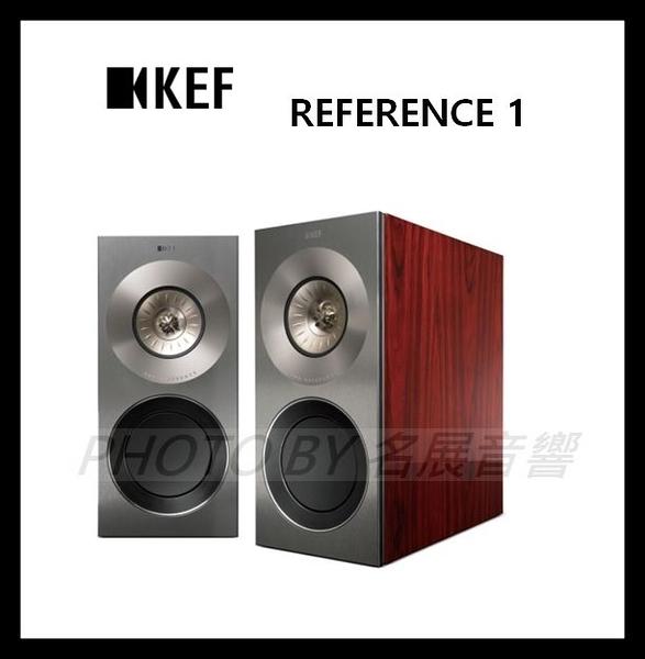 【名展影音】時代最具開創性的頂尖設計~ KEF Reference 1 書架型喇叭 優雅紅壇木色