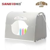 神圖K50攝影棚小型迷你拍照燈箱套裝LED柔光攝影道具高清調光  熊熊物語