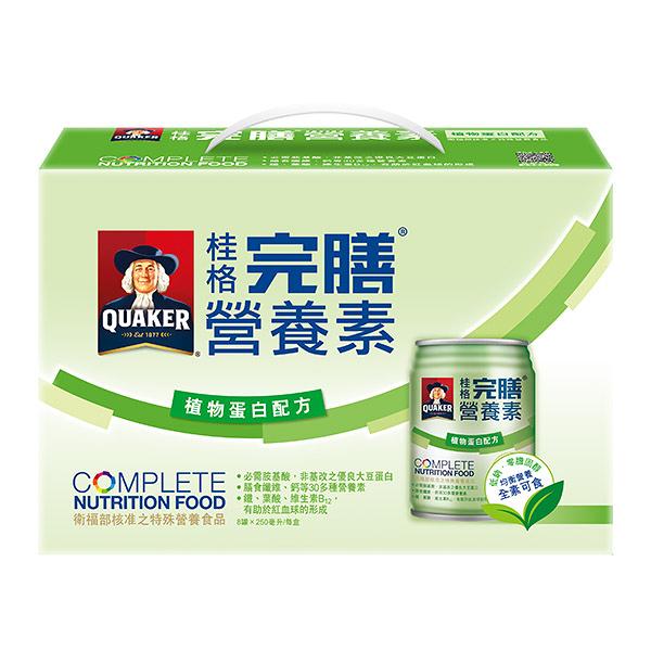 桂格完膳營養素植物蛋白配方禮盒250ML、8入/盒 *維康*