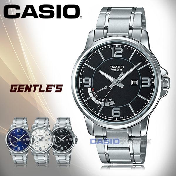 CASIO 卡西歐 手錶專賣店 MTP-E124D-1A 男錶 不鏽鋼指針錶帶  防水 全新品