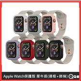 犀牛盾 Apple Watch 保護殼 NX 邊框+飾條 [P62] 蘋果手錶 38/40/42/44mm 防摔邊框
