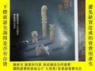二手書博民逛書店典藏古美術罕見2020 06Y240591