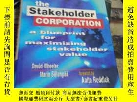 二手書博民逛書店the罕見stakeholder corporation(以圖片