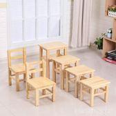 小凳子家用小板凳木質靠背小方凳松木凳木頭矮凳兒童靠背小木凳 居家物語