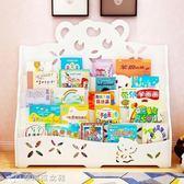 書架 兒童簡易小書架落地學生創意書柜現代簡約寶寶多層繪本架收納架 igo辛瑞拉