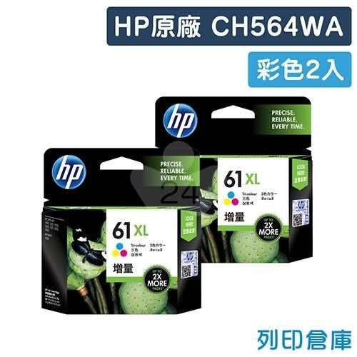 原廠墨水匣 HP 2彩組合包 高容量 NO.61XL / CH564WA /適用 HP OJ2620/OJ4630/Envy4500/DJ2540/1000/1050