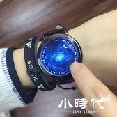 個性觸摸屏電子手錶發光防水皮帶錶 RTB-29