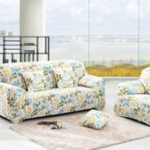 【三房兩廳】夏威夷藍綠彈性沙發套-1人座