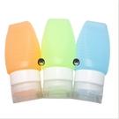 軟糖QQ兩用矽膠分裝瓶48ml--不挑顏色,隨機出貨