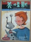 【書寶二手書T5/少年童書_ZEC】養怪獸_愛麗斯‧格拉維勒