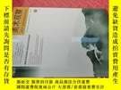 二手書博民逛書店美術觀察罕見2019 08 總第288期 中國策展學,如何建立?( 如圖)Y281694