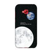 [ZD552KL 軟殼] 華碩 ASUS ZenFone 4 Selfie Pro Z01MDA 手機殼 外殼 保護套 月球地球