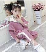 套裝 女童秋裝2018新款時髦套裝韓版潮衣洋氣時尚兒童中大童兩件套童裝 雙11狂歡購物節