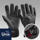 08反光防水禦寒手套/3色 可滑手機 專業手套 抗寒 防風 防水 台灣製造 UPON手套