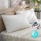 【現貨】3M防潑水技術獨立筒枕 台灣製造...