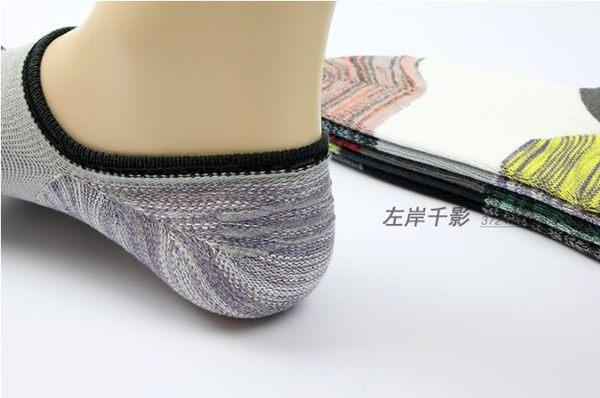 [協貿國際]春夏季男士低幫純棉薄款淺口拼色棉襪