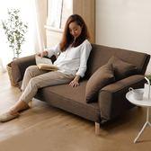 木優懶人沙發 單雙人折疊沙發床 小戶型現代簡約客廳臥室兩用沙發 韓慕精品 IGO
