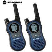 MOTOROLA 無線電對講機組 SX-601 (2入)
