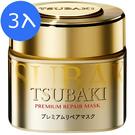 TSUBAKI 思波綺金耀瞬護髮膜 180gX3入