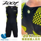 Zoot 男款連身 肌肉壓縮 強化車褲墊 鐵人衣 - 2017 專業級TRI RACESUIT