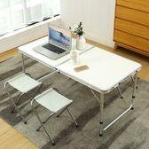 折疊桌戶外便攜式擺攤桌地攤學生餐飯桌椅簡易宣傳手提收納小桌子igo    韓小姐