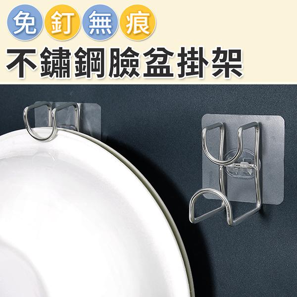 收納架 廚浴收納 掛勾 ★免釘無痕不鏽鋼臉盆掛架 NC17080340 ㊝加購網