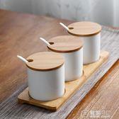 調味罐創意陶瓷韓式調味盒瓶調料罐盒瓶鹽罐三件套裝廚房用品用具   電購3C