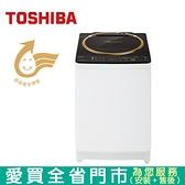 TOSHIBA東芝12KG鍍膜變頻洗衣機AW-DME1200GG含配送+安裝【愛買】