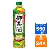 御茶園 台灣四季春 無糖 550ml (24入)/箱【康鄰超市】