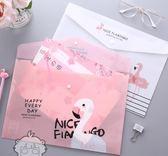 全館88折 12個裝韓國A4透明按扣文件袋學生小清新可愛塑料試卷收納夾文具 百搭潮品