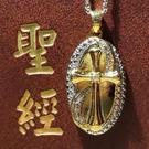 S925銀鍍金耶穌道路立體十字架項鍊(附925銀水波紋項鏈)