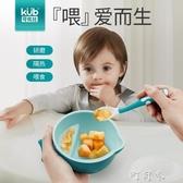 可優比嬰兒輔食研磨碗套裝寶寶餐具多功能輔食工具果泥勺子手動 町目家