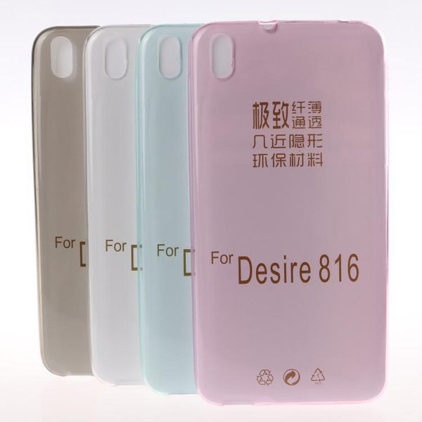 King*Shop~HTC Desire 816t/w手機殼 超薄透明保護殼矽膠全包軟殼保護套外殼