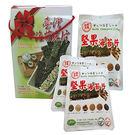 海苔杏仁脆片禮盒(40公克x5包入)