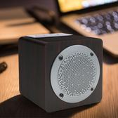 藍芽音箱 尼訊無線藍芽音箱超重低音炮U盤插卡音響微信收錢款家用戶外收音木質 免運 艾維朵