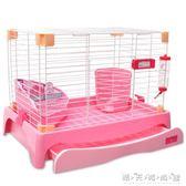 兔籠 兔籠子 兔籠 兔子籠子 荷蘭豬籠 豚鼠籠 晴天時尚館